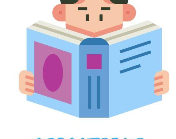 Como es la diferencia entre reporte de lectura, un ensayo y resumen